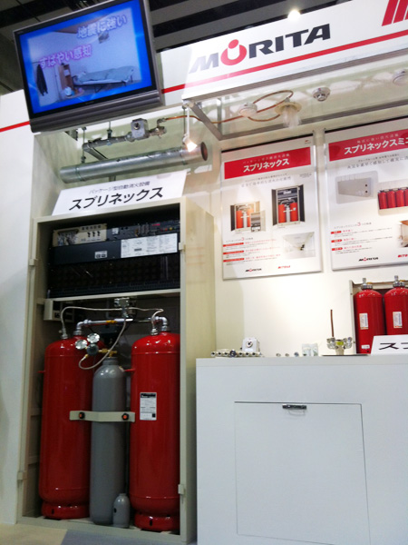 Exhibition Booth Japan : Sapporo international fire and safety exhibition event