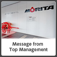 Message from Top Management