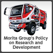 Morita Group's Policy on Research and Development
