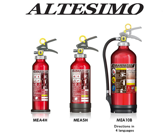 fire extinguishers equipment products morita group